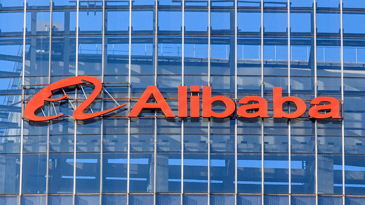 How to Cut Supply Chain Costs: 6 Lessons From Alibaba